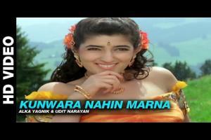 Kunwara Nahin Marna Photo