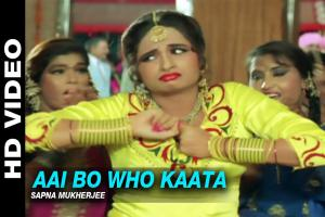 Aai Bo Who Kaata Photo