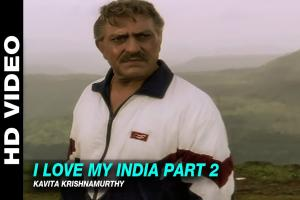 I Love My India Photo
