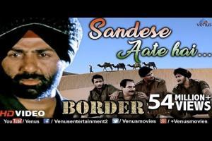 Sandese Aate Hai Border Photo