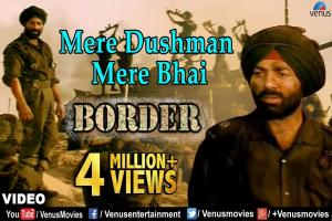 Mere Dushman Mere Bhai Border Photo
