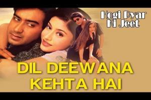 Dil Deewana Kehta Hai Photo