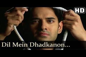 Dil Mein Dhadkanon Mein Photo