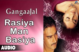 Rasiya Man Basiya Photo
