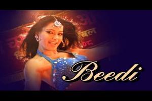 Beedi Photo