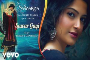 Sawar Gayi Photo