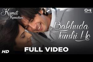 Bakhuda Tumhi Ho Photo