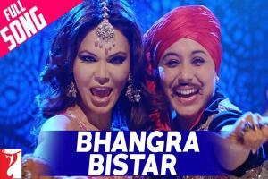 Bhangra Bistar Photo