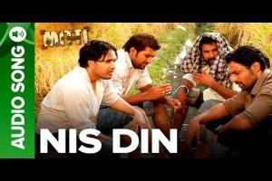 Nis Din Photo