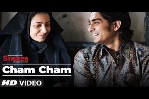 Cham Cham Photo