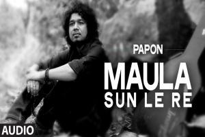 Maula Sun Le Re Zara Photo