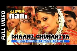 Dhaani Chunariya Photo