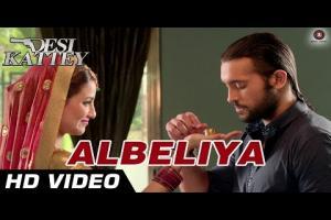 Albeliya Photo