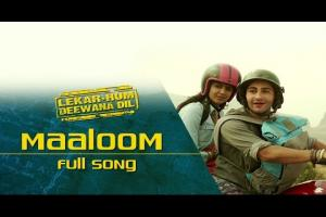 Maaloom Photo