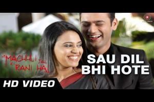 Sau Dil Bhi Hote Photo