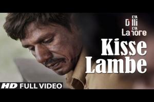 Kisse Lambe Photo