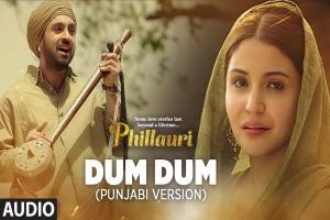 Dum Dum (Punjabi Version) Photo