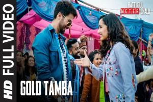 Gold Tamba Batti Gul Meter Chalu Photo