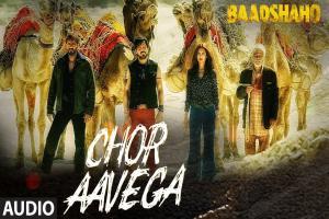 Chor Aavega Photo