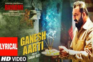 Ganesh Aarti Photo