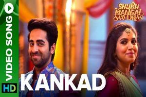 Kankad Photo