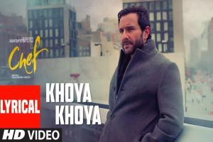Khoya Khoya  Photo