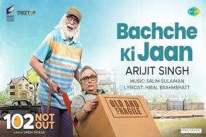 Bachche Ki Jaan Photo