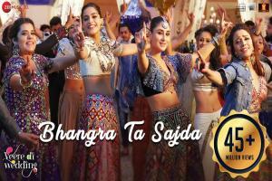 Bhangra Ta Sajda [No One Gives A Damn!] Photo