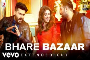 Bhare Bazaar Photo