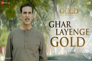 Ghar Layenge Gold Photo