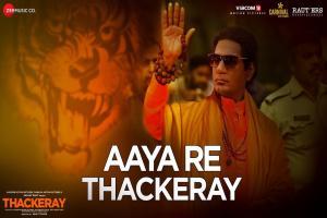 Aaya Re Thackeray Photo