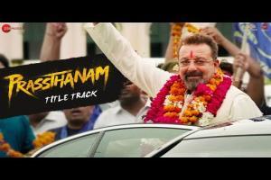 Prassthanam Title Track Photo