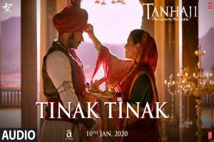 Tinak Tinak Photo