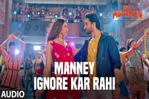 Manney Ignore Kar Rahi Jai Mummy Di Photo