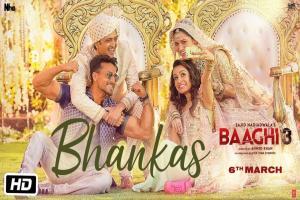 Bhankas Photo