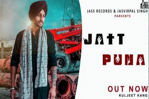 Jatt Puna Photo