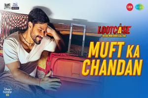 Muft Ka Chandan Photo